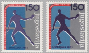 Yugoslavia 1965 Table Tennis stamp error Double impression of dark blue color