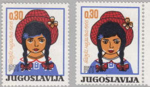 Yugoslavia 1966 children week postage stamp error color shift