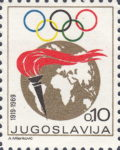 Yugoslavia 1969 Olympic stamp error: Red dot inside the red Olympic circle