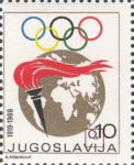 Yugoslavia 1969 Olympic stamp error: Two comma signs