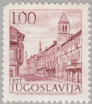 Yugoslavia tourism stamp color spill error