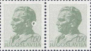 Yugoslavia 1974 Tito stamp white circle plate flaw