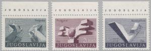 Yugoslavia 1974 monuments postage stamp error JUGOSLAIJA