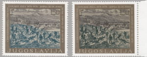 Yugoslavia 1978 postage stamp plate flaw Serbian Ottoman war color variety