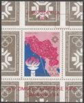 Yugoslavia 1984 Olympic games Sarajevo souvenir sheet error