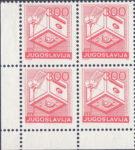 Yugoslavia 1989 postage stamp flaw ČUDOV ZIN missing