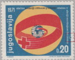 Yugoslavia 1971 Red Cross stamp error foreign particle