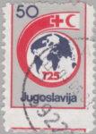 Yugoslavia 1988 Red Cross stamp perforation error