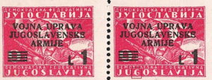 Yugoslavia partisan woman postage stamp flaw: spots next to letter G