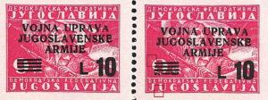 Yugoslavia partisan woman postage stamp flaw: apostrophe dot