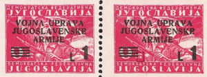Yugoslavia partisan woman postage stamp flaw: Letter N in DIN. in a form of a white square