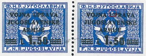 Yugoslavia coat of arms official stamp plate flaw: white star