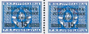 Yugoslavia coat of arms official stamp plate flaw coat of arms