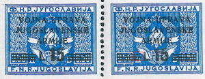 Yugoslavia coat of arms official stamp plate flaw: White spot on letter Д