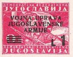 Yugoslavia Istria Slovene Littoral 1 lira stamp type I
