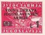 Yugoslavia Istria Slovene Littoral 1 lira stamp type II