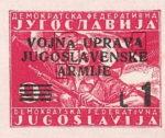 Yugoslavia Istria Slovene Littoral 1 lira stamp type IX