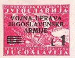 Yugoslavia Istria Slovene Littoral 1 lira stamp