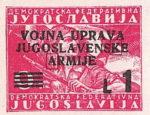 Yugoslavia Istria Slovene Littoral 1 lira stamp type V