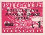 Yugoslavia Istria Slovene Littoral 1 lira stamp type VI