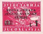 Yugoslavia Istria Slovene Littoral 1 lira stamp type VIII