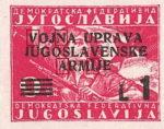 Yugoslavia Istria Slovene Littoral 1 lira stamp type XI