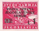 Yugoslavia Istria Slovene Littoral 1 lira stamp type XIII