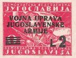 Yugoslavia Istria Slovene Littoral 2 lira stamp