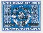 Yugoslavia Istria Slovene Littoral 6 lira stamp