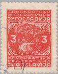 Yugoslavia 1947 3 din stamp error G in JUGOSLAVIJA