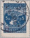 Yugoslavia 1947 5 din E in FEDERATIVNA