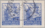 Yugoslavia postage stamp plate flaw: dot after the last letter A in JУГOCЛABИJA