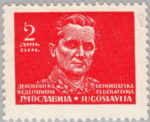 Yugoslavia 1945 Tito stamp with plate flaw