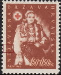 Croatia Red Cross stamp error: Z and left frame joined
