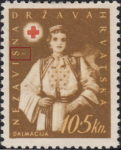 Croatia 1942 Red Cross Stamp flaw