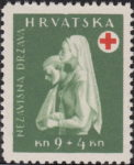 Croatia 1943 Red Cross stamp flaw
