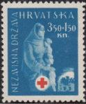 Croatia 1943 Red Cross stamp error