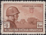 Croatia 1943 Croatian Legion on Russian Front stamp error