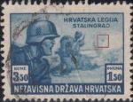 Croatia Legion Stalingrad postage stamp error