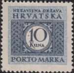 Croatia 10 kuna postage due stamp error