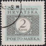 Croatia postage due stamp flaw 2 kune