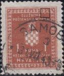 Croatia Official stamp error dot below inner upper frame