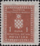 Croatia Official stamp error thin line next to the left numeral 1