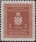 Croatia Official stamp error dot next to the left numeral 1