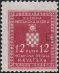 Croatia Official stamp error white spot next to the right inner frame