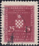 Croatia Official stamp error dot inside numeral 5 to the right