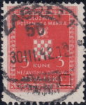Croatia Official stamp error dot after the final A in HRVATSKA