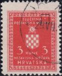Croatia Official stamp error dot after the final A in SLUŽBENA