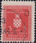 Croatia Official stamp error scratch below the final A in MARKA