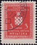 Croatia Official stamp error ot next to the inner left frame